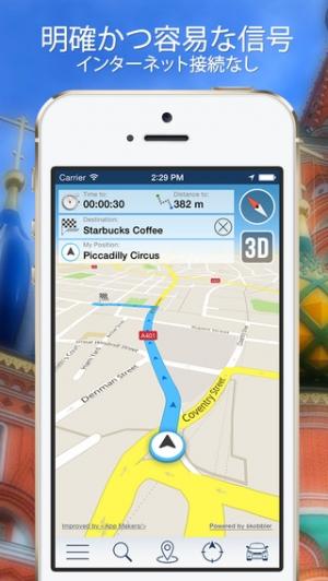 iPhone、iPadアプリ「リオデジャネイロオフライン地図+シティガイドナビゲーター、アトラクションとトランスポート」のスクリーンショット 4枚目