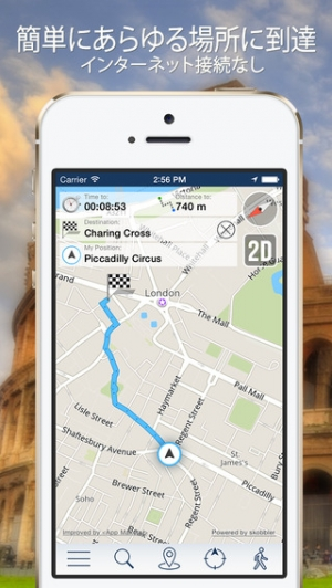 iPhone、iPadアプリ「プラハオフライン地図+シティガイドナビゲーター、アトラクションとトランスポート」のスクリーンショット 3枚目