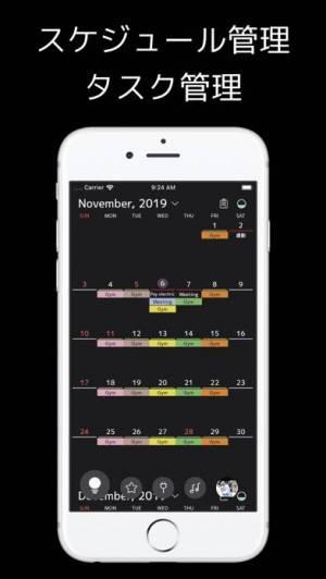 iPhone、iPadアプリ「Onefunc Plan」のスクリーンショット 2枚目