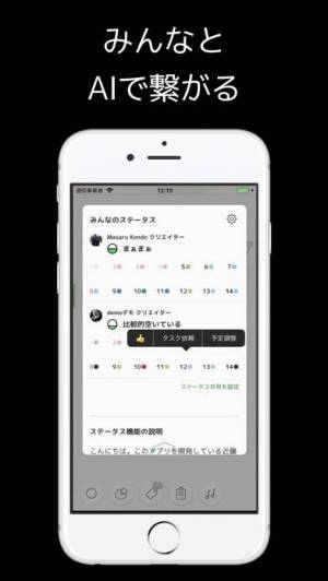 iPhone、iPadアプリ「Onefunc Plan - AIスケジュール管理アプリ」のスクリーンショット 5枚目