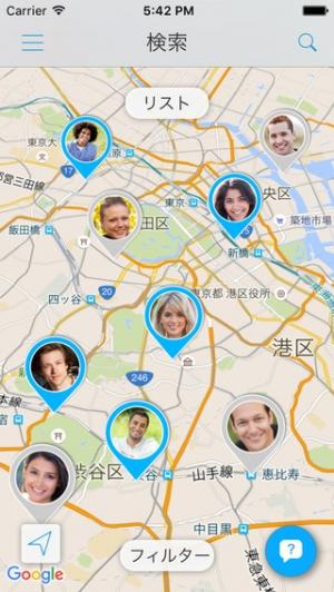 iPhone、iPadアプリ「eikaiwaNOW」のスクリーンショット 5枚目