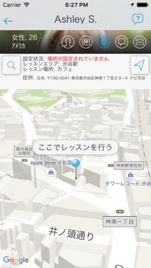 iPhone、iPadアプリ「eikaiwaNOW」のスクリーンショット 4枚目