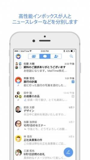 iPhone、iPadアプリ「MailTime」のスクリーンショット 2枚目