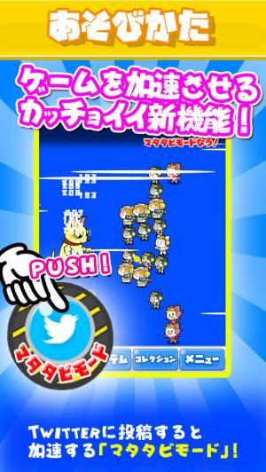 iPhone、iPadアプリ「大乱闘!にゃんこ大盛り~肉球防衛軍~」のスクリーンショット 3枚目