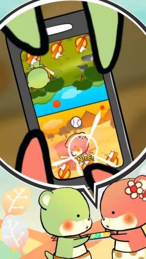iPhone、iPadアプリ「かわうそバトル」のスクリーンショット 1枚目