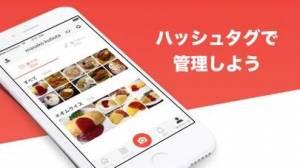 iPhone、iPadアプリ「SARAH(サラ)一皿から探せるグルメコミュニティアプリ」のスクリーンショット 5枚目