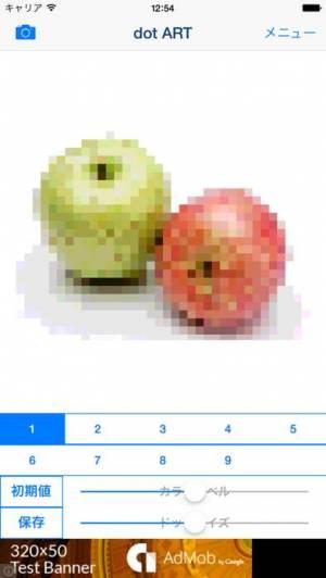 iPhone、iPadアプリ「dot ART - ドット絵風モザイク写真加工アプリ」のスクリーンショット 4枚目