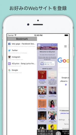 iPhone、iPadアプリ「MultiViewer 3つ同時に表示できるブラウザ! サクサクで効率的なウェブ検索」のスクリーンショット 5枚目