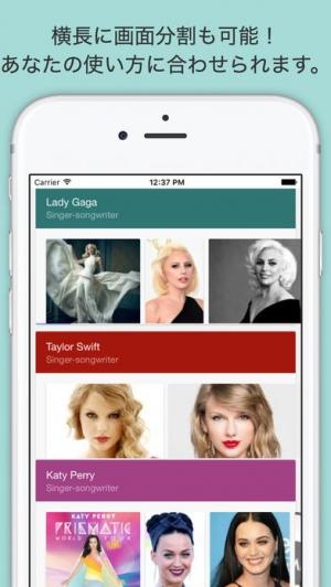 iPhone、iPadアプリ「MultiViewer 3つ同時に表示できるブラウザ! サクサクで効率的なウェブ検索」のスクリーンショット 2枚目