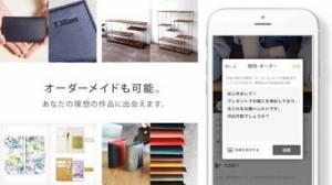 iPhone、iPadアプリ「Creema(クリーマ)- ハンドメイドマーケットプレイス」のスクリーンショット 5枚目