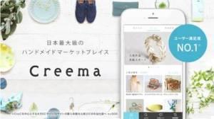 iPhone、iPadアプリ「Creema(クリーマ)- ハンドメイドマーケットプレイス」のスクリーンショット 1枚目