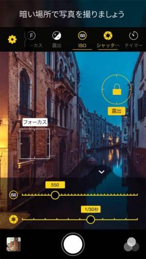 iPhone、iPadアプリ「Warmlight - マニュアルカメラ」のスクリーンショット 2枚目
