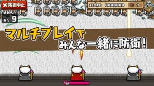 iPhone、iPadアプリ「勇者警報 〜魔王の城を守れ!〜」のスクリーンショット 3枚目