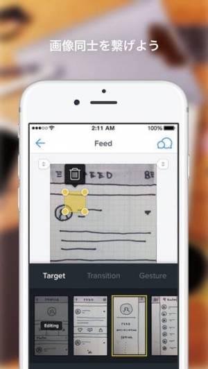 iPhone、iPadアプリ「Prott - 高速プロトタイピングツール」のスクリーンショット 2枚目