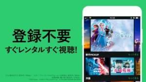 iPhone、iPadアプリ「videomarket / ビデオマーケット」のスクリーンショット 1枚目