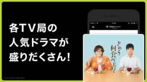 iPhone、iPadアプリ「ビデオマーケット」のスクリーンショット 5枚目