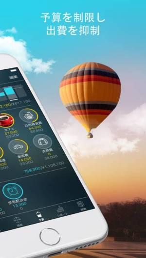 iPhone、iPadアプリ「Money Pro: パーソナルファイナンス」のスクリーンショット 2枚目