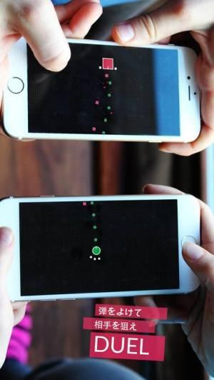 iPhone、iPadアプリ「DUAL!」のスクリーンショット 3枚目