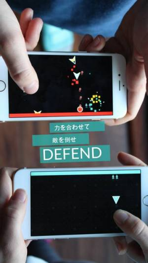 iPhone、iPadアプリ「DUAL!」のスクリーンショット 4枚目