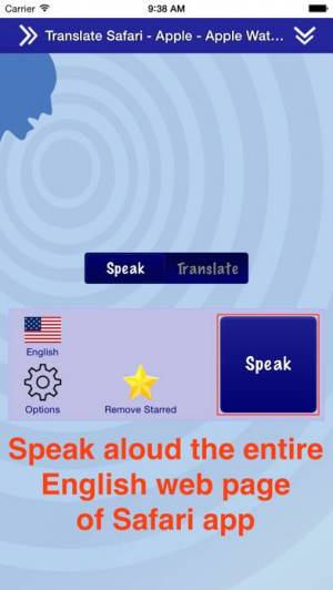 iPhone、iPadアプリ「Translate for Safari」のスクリーンショット 4枚目