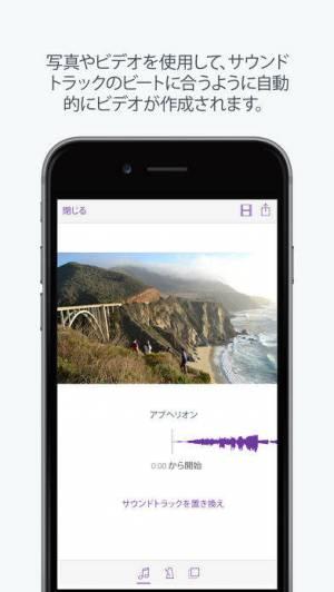 iPhone、iPadアプリ「Adobe Premiere Clip」のスクリーンショット 1枚目