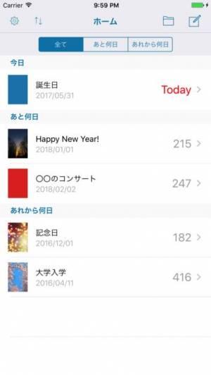 iPhone、iPadアプリ「あと何日 カウントダウン&カウントアップタイマー」のスクリーンショット 5枚目