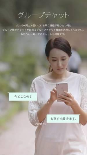 iPhone、iPadアプリ「ドコナノ~」のスクリーンショット 4枚目