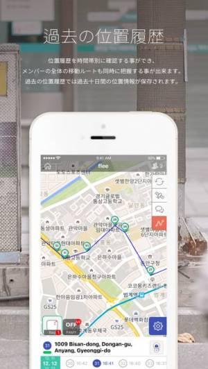 iPhone、iPadアプリ「ドコナノ~」のスクリーンショット 3枚目