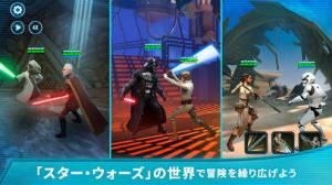 iPhone、iPadアプリ「スター・ウォーズ/銀河の英雄 (Star Wars™)」のスクリーンショット 2枚目