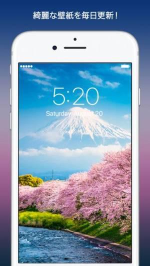 iPhone、iPadアプリ「Everpix - 高画質で綺麗な壁紙と背景画像アプリ」のスクリーンショット 3枚目