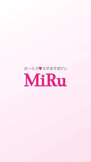 iPhone、iPadアプリ「MiRu」のスクリーンショット 2枚目