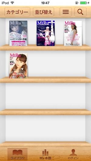 iPhone、iPadアプリ「MiRu」のスクリーンショット 1枚目