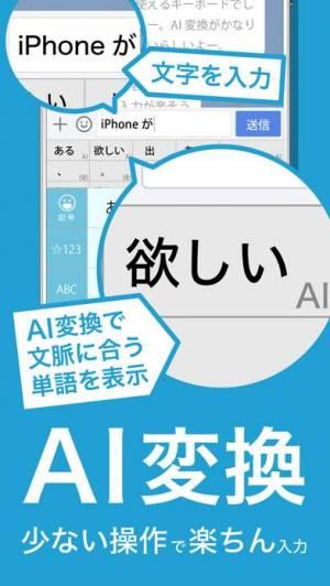 iPhone、iPadアプリ「flick(フリック)」のスクリーンショット 4枚目
