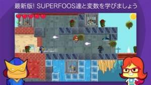 iPhone、iPadアプリ「codeSparkアカデミー: キッズコード」のスクリーンショット 5枚目