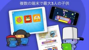 iPhone、iPadアプリ「codeSparkアカデミー: キッズコード」のスクリーンショット 3枚目