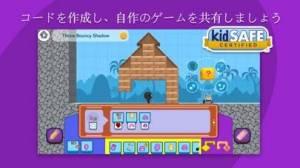 iPhone、iPadアプリ「codeSparkアカデミー: キッズコード」のスクリーンショット 2枚目