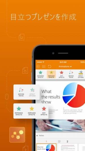 iPhone、iPadアプリ「OfficeSuite & PDF editor」のスクリーンショット 4枚目