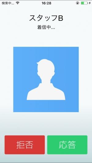 iPhone、iPadアプリ「AplosOnePhone」のスクリーンショット 2枚目