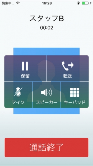 iPhone、iPadアプリ「AplosOnePhone」のスクリーンショット 3枚目