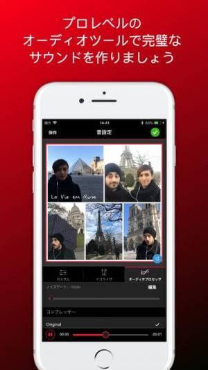 iPhone、iPadアプリ「Acapella from PicPlayPost」のスクリーンショット 4枚目