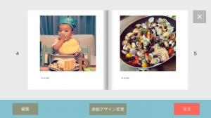 iPhone、iPadアプリ「写真・フォトブック 簡単注文! - ドコでも写真プリント -」のスクリーンショット 3枚目