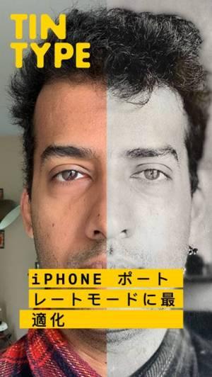 iPhone、iPadアプリ「TinType by Hipstamatic」のスクリーンショット 4枚目