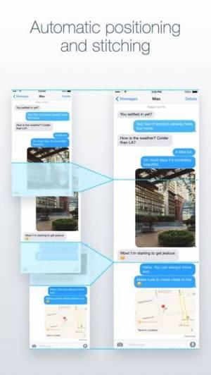 iPhone、iPadアプリ「Tailor - Screenshot Stitching」のスクリーンショット 2枚目