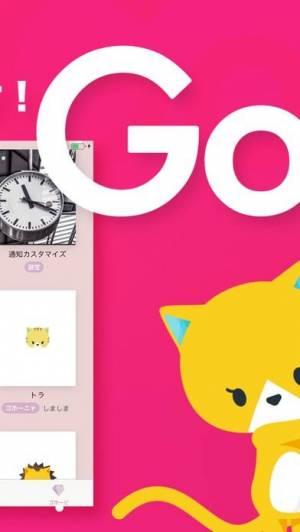 iPhone、iPadアプリ「Gohobee ネコの腹筋アプリ|マジめ運動ダイエット」のスクリーンショット 3枚目