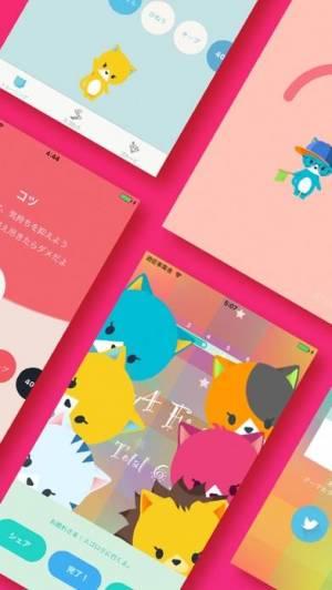 iPhone、iPadアプリ「Gohobee ネコの腹筋アプリ|マジめ運動ダイエット」のスクリーンショット 4枚目