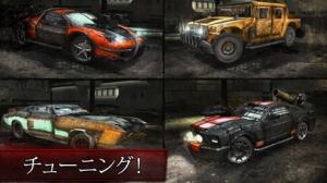iPhone、iPadアプリ「Death Race ® -  デス・レース® - ドライブ」のスクリーンショット 3枚目