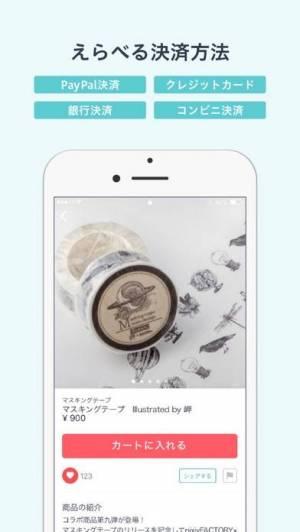 iPhone、iPadアプリ「BOOTH―同人誌・グッズのマーケットプレイス」のスクリーンショット 4枚目