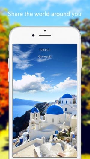 iPhone、iPadアプリ「世界の誰かと写真を交換をするカメラアプリ - Kujira」のスクリーンショット 1枚目