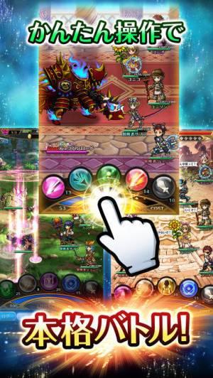 iPhone、iPadアプリ「ユニゾンリーグ -リアルタイム・アバターRPG-」のスクリーンショット 2枚目