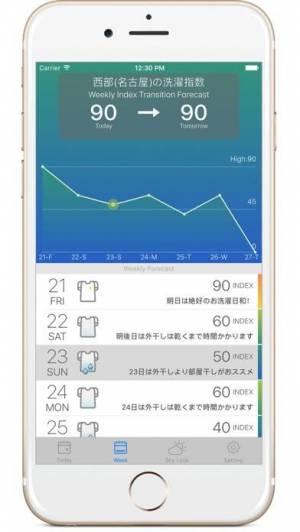 iPhone、iPadアプリ「Sentak」のスクリーンショット 2枚目